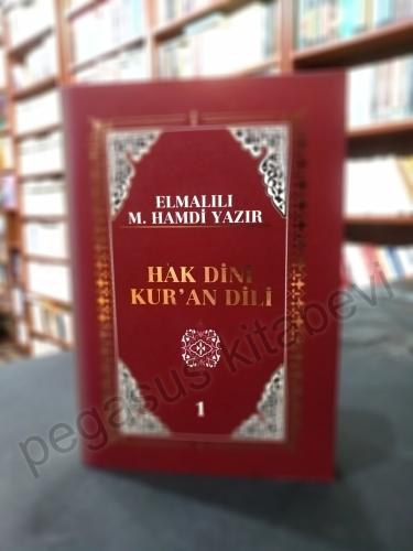 Hak Dini Kur'an Dili (10 Cilt Takım) Elmalılı M. Hamdi Yazır