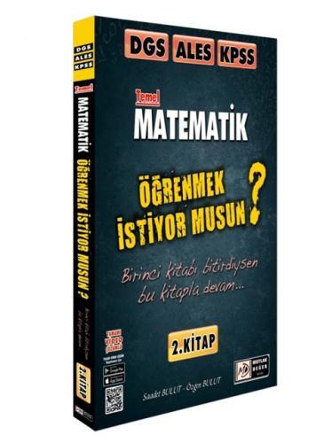 Tasarı 2021 DGS-ALES-KPSS Matematik Öğrenmek İstiyor Musun 2. Kitap Öz