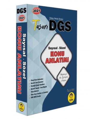 Tasarı 2021 DGS Matematik-Türkçe Konu Anlatımı Tek Kitap Özgen Bulut