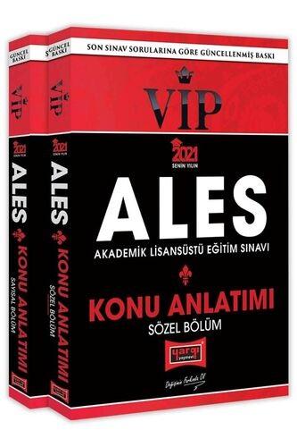 Yargı 2021 ALES VIP Sayısal-Sözel Bölüm Konu Kitabı Seti Yargı Komisyo