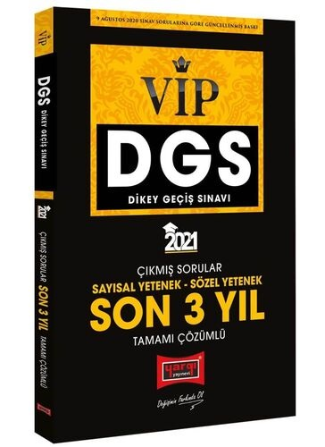 Yargı 2021 DGS VIP Sayısal Sözel Yetenek Son 3 Yıl Tamamı Çözümlü Çıkm