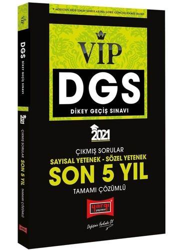 Yargı 2021 DGS VIP Sayısal-Sözel Yetenek Son 5 Yıl Tamamı Çözümlü Çıkm