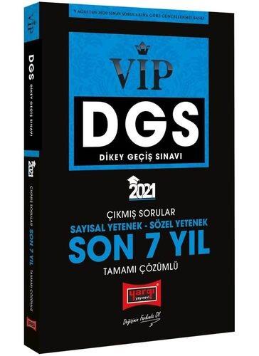 Yargı 2021 DGS VIP Sayısal Sözel Yetenek Son 7 Yıl Tamamı Çözümlü Çıkm