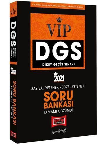 Yargı 2021 DGS VIP Sayısal Sözel Yetenek Tamamı Çözümlü Soru Bankası Y