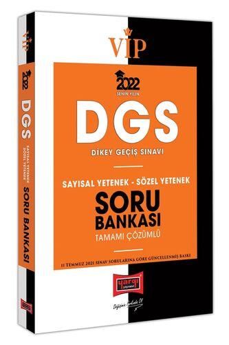 Yargı Yayınları 2022 VİP DGS Sayısal Yetenek Sözel Yetenek Tamamı Çözü