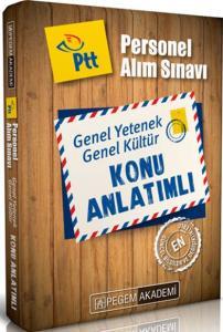 Pegem Akademi PTT Personel Alımı Sınavı Genel Yetenek Genel Kültür Konu Anlatımı