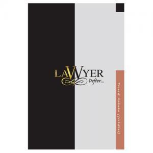 Savaş Lawyer Ticaret Hukuku (Şirketler) Notlu Öğrenci Defteri