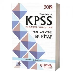 Deha KPSS Konu Anlatımlı Tek Kitap 2019