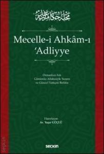 Mecelle-i Ahkâmı Adliyye