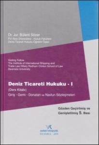 Deniz Ticareti Hukuku  1 ( Ders Kitabı )