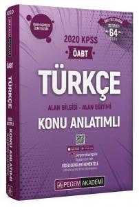 Pegem Yayınları 2020 KPSS ÖABT Türkçe Video Destekli Konu Anlatımlı