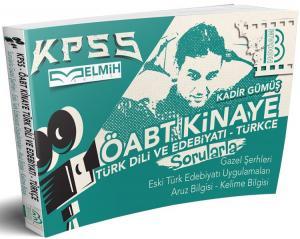 Benim Hocam KPSS ÖABT Kinaye Türk Dili ve Edebiyatı Türkçe Sorularla Gazel Uygulamaları