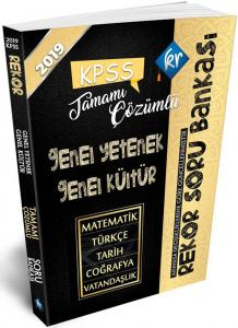 Rekor KPSS Genel Yetenek Genel Kültür Tamamı Çözümlü Soru Bankası