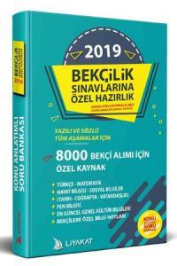 Liyakat Bekçilik Sınavlarına Özel Hazırlık (8000 Çarşı ve Mahalle Bekçiliği Alımına Özel) Konu Anlatımlı Soru Bankası