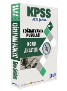 KPSS Coğrafyanın Pusulası Konu Anlatımlı 2019 - Altı Şapka Yayınları