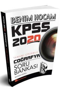 Benim Hocam Yayınları 2020 KPSS Coğrafya Tamamı Çözümlü Soru Bankası