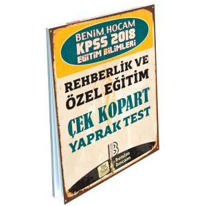 Benim Hocam KPSS Eğitim Bilimleri Rehberlik ve Özel Eğitim Çek Kopart Yaprak Test 2018