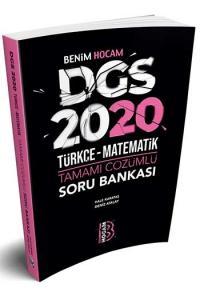 Benim Hocam Yayınları 2020 DGS Türkçe Matematik Tamamı Çözümlü Soru Bankası
