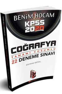 Benim Hocam Yayınları 2020 KPSS Coğrafya Tamamı Çözümlü 22 Deneme Sınavı