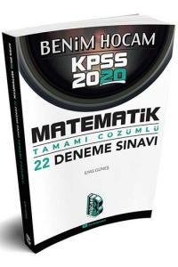 Benim Hocam Yayınları 2020 KPSS Matematik Tamamı Çözümlü 22 Deneme Sınavı