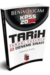 Benim Hocam Yayınları 2020 KPSS Tarih Tamamı Çözümlü 22 Deneme Sınavı