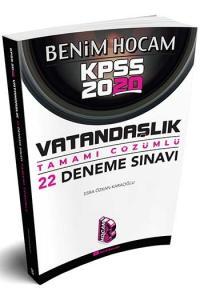 Benim Hocam Yayınları 2020 KPSS Vatandaşlık Tamamı Çözümlü 22 Deneme Sınavı