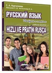 Kapadokya Hızlı ve Pratik Rusça