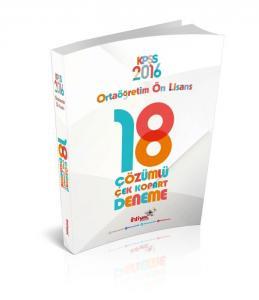 KAMPANYALI İhtiyaç KPSS Ortaöğretim Önlisans 18 li Çözümlü Deneme Seti 2016