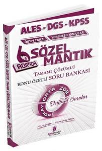 Kitap Mucidi 2020 KPSS ALES DGS Sözel Mantık Konu Özetli Soru Bankası Çözümlü