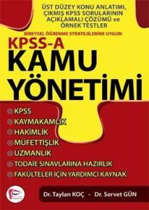 KPSS A Grubu Kamu Yönetimi - Taylan Koç, Servet Gün