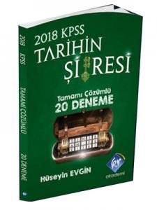 KR Akademi KPSS Tarihin Şifresi Tamamı Çözümlü 20 Deneme 2018