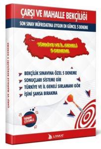 Çarşı ve Mahalle Bekçiliği Türkiye ve İl Geneli 5 Deneme