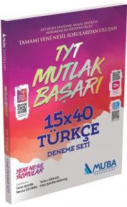 Muba Yayınları TYT Türkçe Mutlak Başarı 15x40 Deneme Seti