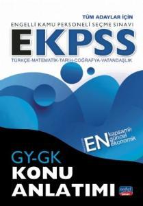 Nobel Yayınları 2020 EKPSS Tüm Adaylar İçin GY GK Konu Anlatımı