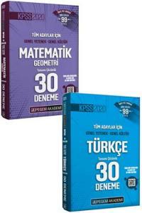 Pegem Yayınları 2 li Set 2020 KPSS Genel Yetenek Tamamı Çözümlü 30 Deneme Seti
