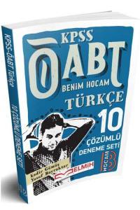 Benim Hocam KPSS ÖABT Türkçe Öğretmenliği Çözümlü 10 Deneme Seti