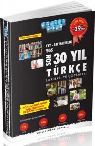 Akıllı Adam TYT AYT Hazırlık Son 30 Yıl Türkçe Soruları ve Çözümleri