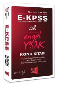 Yargı Yayınları 2020 E-KPSS Tüm Adaylar İçin Konu Kitabı