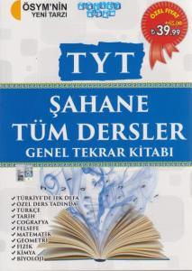 Akıllı Adam TYT Şahane Tüm Dersler Genel Tekrar Kitabı