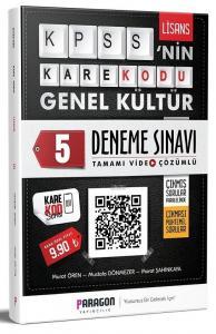 Paragon Yayıncılık 2020 KPSS nin Karekodu Genel Kültür 5 Deneme Video Çözümlü