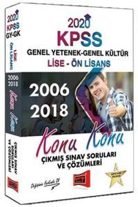 Yargı Yayınları 2020 KPSS Lise-Ön Lisans GY-GK Konu Konu 2006-2018 Çıkmış Sınav Soruları ve Çözümleri