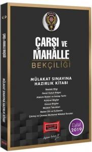 Yargı Yayınları Çarşı ve Mahalle Bekçiliği Mülakat Sınavına Hazırlık Kitabı