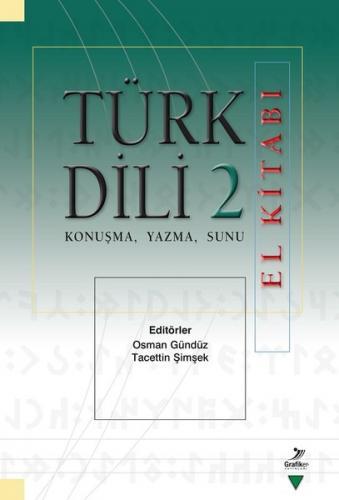 Türk Dili 2 El Kitabı %30 indirimli Osman Gündüz