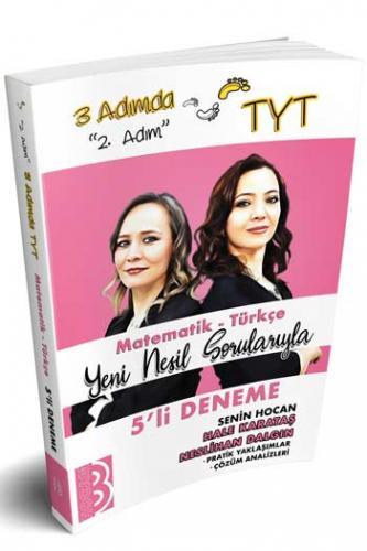 Benim Hocam Yayınları TYT 3 Adımda Matematik Türkçe 5 li Deneme 2. Adım