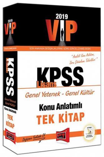 Yargı KPSS Genel Yetenek Genel Kültür VIP Lisans Konu Anlatımlı Tek Kitap 2019