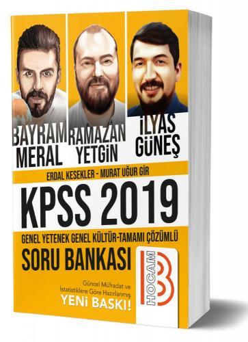 Benim Hocam KPSS Genel Yetenek Genel Kültür Tamamı Çözümlü Soru Bankası 2019