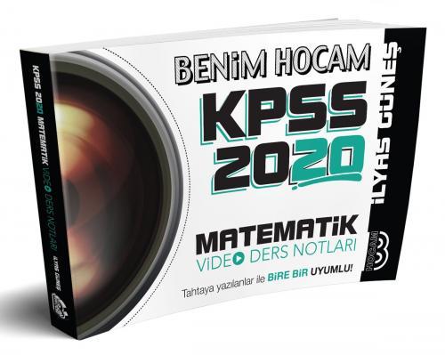Benim Hocam Yayınları 2020 KPSS Matematik Video Ders Notları