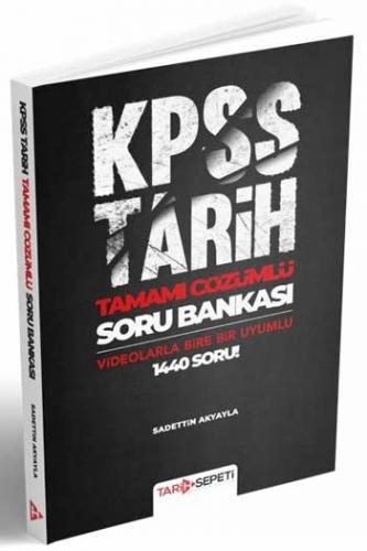 Benim Hocam Yayınları 2020 KPSS Tamamı Çözümlü Tarih Sepeti Soru Banka