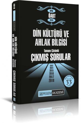 Pegem Yayınları 2019 KPSS ÖABT Din Kültürü ve Ahlak Bilgisi Tamamı Çözümlü Çıkmış Sorular
