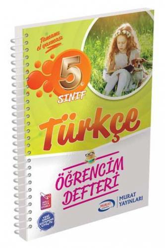 Murat 5. Sınıf Türkçe Öğrencim Defteri
